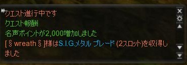 シエナ2武器