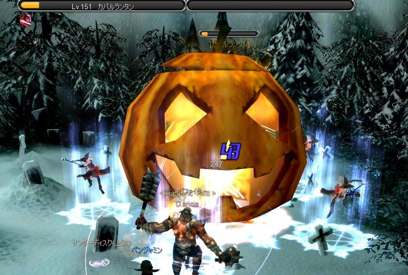 かぼちゃイベント