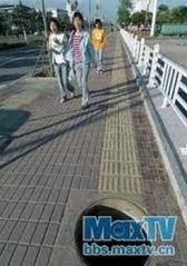 視覚障害者歩道ー6