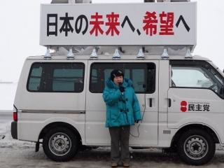 武田 恵子(たけだ けいこ)