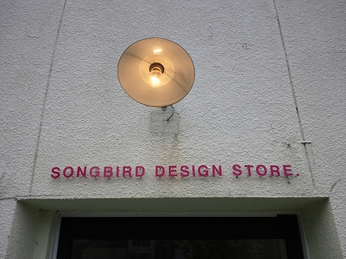 song bird coffee2001