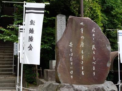 源頼朝のお墓