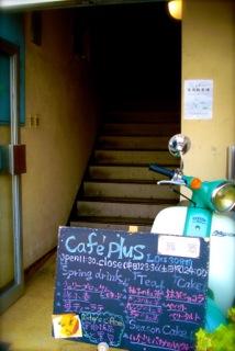 cafe100.jpg