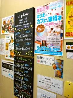 cafe101.jpg