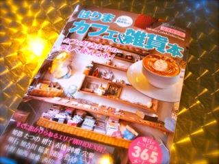cafe102.jpg