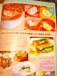 cafe103.jpg