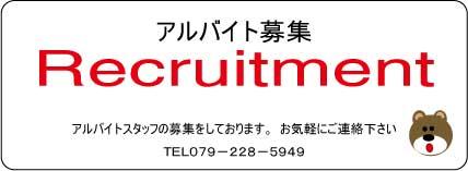 staff_20120612004811.jpg