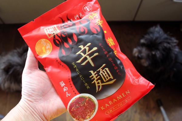 01辛麺 のコピー