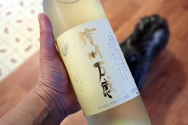 05ワイン
