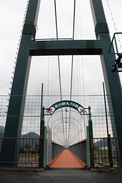 06 吊り橋