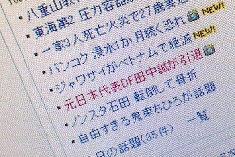 20111026_001.jpg