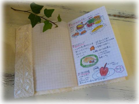k先生メモ帳カバー