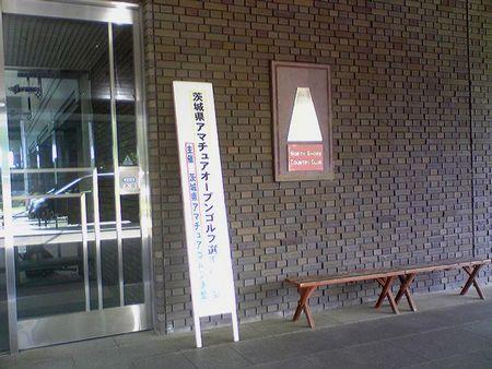 201105191.jpg