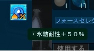 メタトロンDF2万回目
