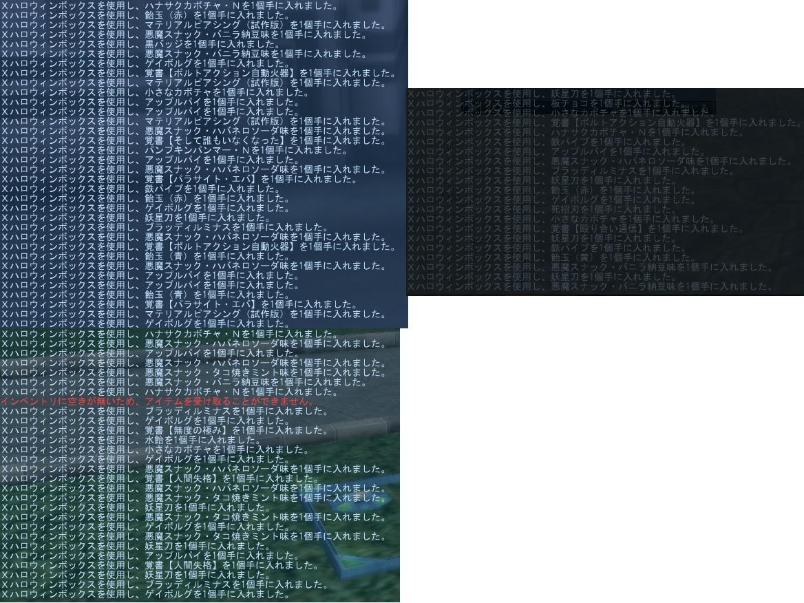 XBOX5.jpg