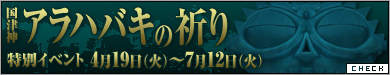akihabara_bnner.jpg