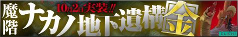 b_update120928.jpg