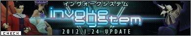 banner_120120.jpg