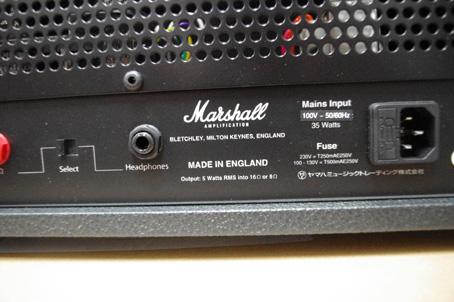 20120724-1marshall class5 head (5)