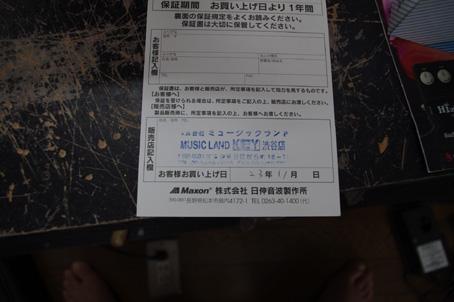 20120923-1hizmax1 (5)