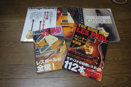 20121113respaulbook1.jpg