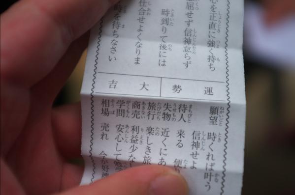 2012_0101BP.jpg