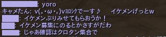きちゃったよぉぉ~(*´ω`*) w