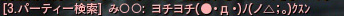 (ノ)ω(ヾ)ププッ