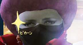 ( 。∀゚) キラーン☆