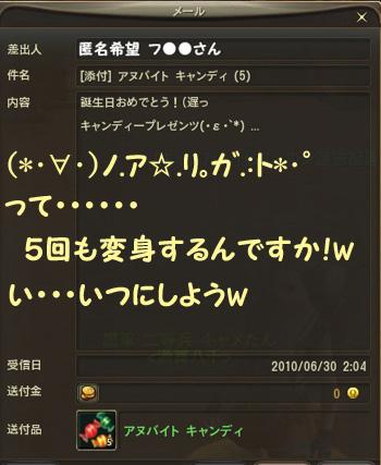 (-ι_- ) クックック