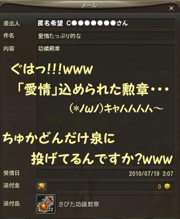ヒィィ (´・ω:;.:...
