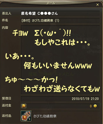 ウヒャー (´・ω:;.:...