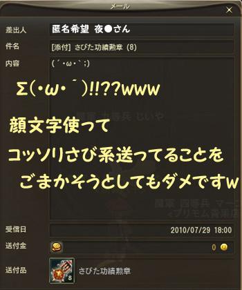 (・∀・)ニヤニヤ