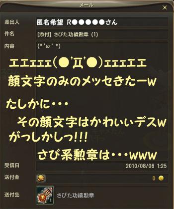 (*´∀`*)