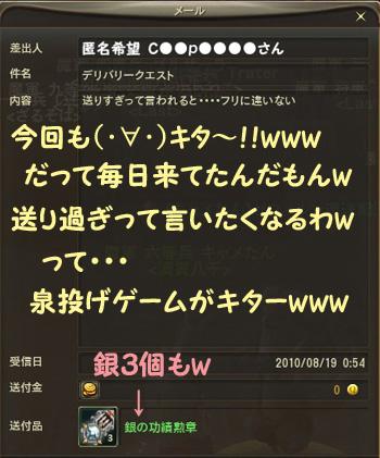 なんとっ!!(`・ω・´)