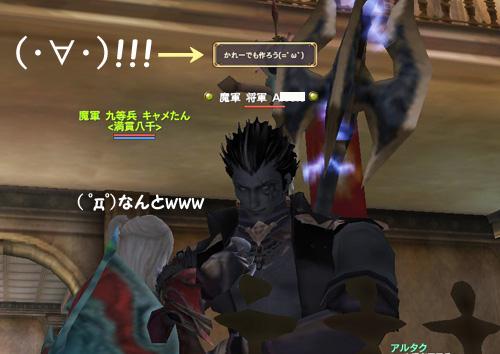 うほほーーーーーーーぃ!( ´∀`)