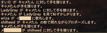 (・∀・)ニヤニヤ どーもありがとーw