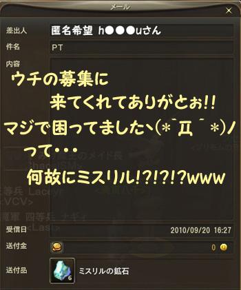 ヽ(*´Д`*)ノ