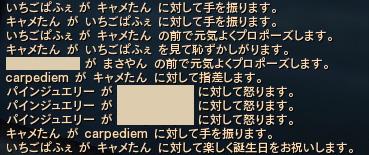 ρ(′▽`o)ノ゙  わーぃ♪