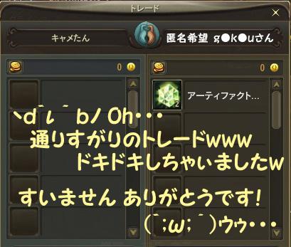 ヽ(=´▽`=)ノ