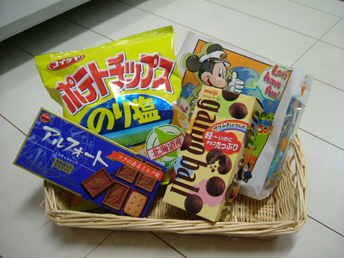 お菓子の山~♪
