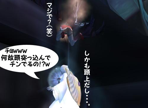 ∑(゚ω゚ノ)ノ !!!  バグってこわいwww