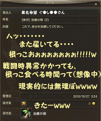 (●`・ω・´●)