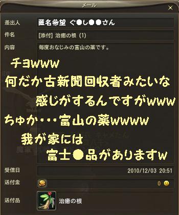 ( ´,_ゝ`)プッ( ´,_ゝ`)プッ