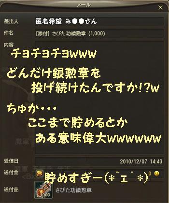 (´・◇・)