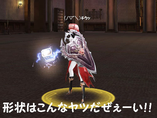 _|\○_ ヒャッ ε= \_○ノ ホーゥ!!!