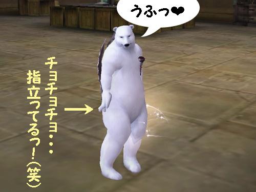 うへうへ(*´ェ`*)