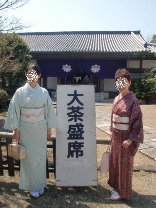 大茶盛2012