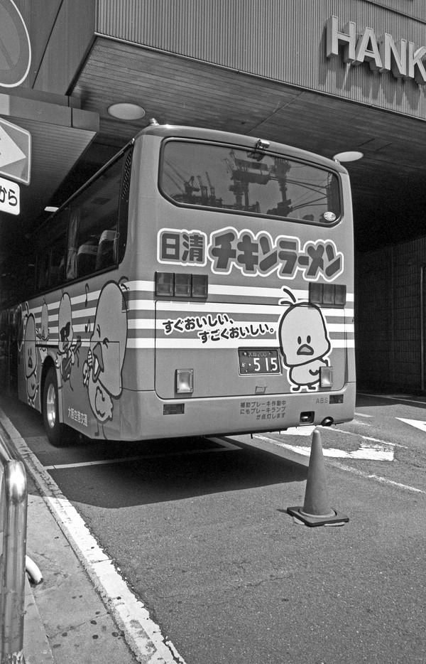 大阪梅田新阪急ホテル