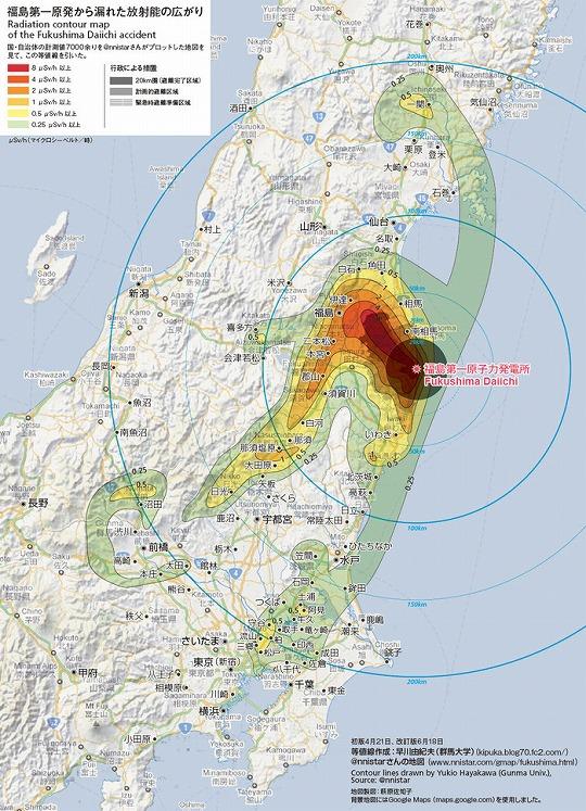 s-群馬大の早川由紀夫教授が半径約300kmの汚染地図を作成